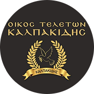 Τελετές Καλπακίδη Λογότυπο